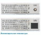 Антивандальная металлическая клавиатура