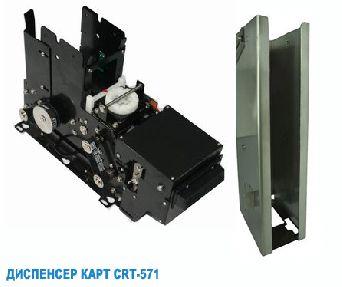 Диспенсер карт crt-571