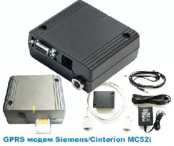 GPRS модем Siemens/Cinterion MC52i Terminal