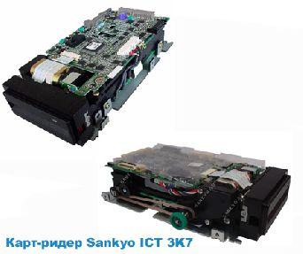 Картридер моторизованный гибридный Sankyo ICT 3K7