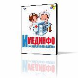 Мединфо