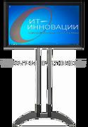 Напольная стойка для сенсорного монитора ИТ-И-108-2 (32-65 дюймов)