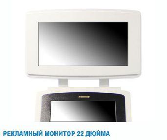 Рекламный монитор для терминала 22 дюйма