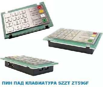 ПИН ПАД SZZT ZT596F криптованная