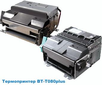 Термопринтер BT-T080