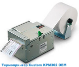 Билетный принтер Custom KPM300