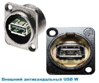 Внешний антивандальный USB