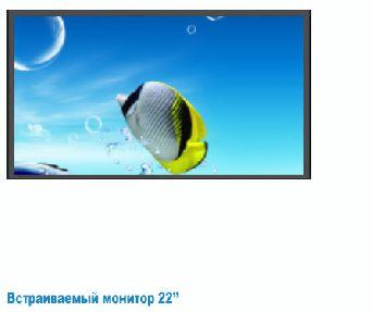 Монитор 22 дюйма