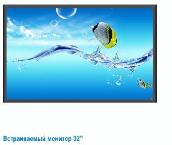 Монитор 32 дюйма