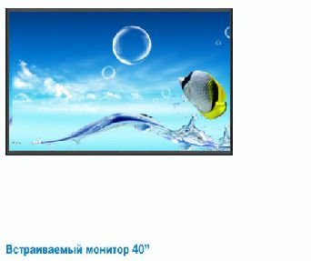 Монитор 40 дюймов
