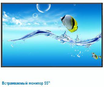 Монитор 55 дюймов